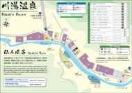 Kawayu-Onsen-map.jpg
