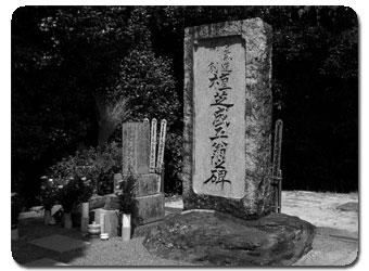 ueshiba-morihei-gravesite_rd.jpg