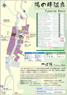 Yunomine-Onsen-map.jpg