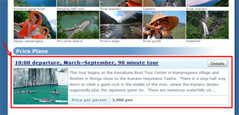 how-to-tours-4.jpg
