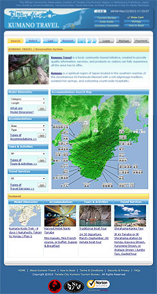 kumano-travel-top.jpg