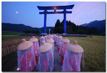 Yata-no-Hi-fire-festival-Oyunohara.jpg