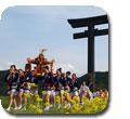Kumano_Hongu_Taisha_festival.jpg