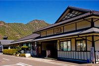 Kumano-gawa-Onsen-Satsuki_0.jpg
