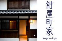 konyamachiya.jpg