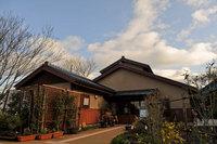 takahara-kiri-no-sato_0.jpg
