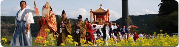hongu-festival-pan_0.jpg