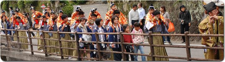 yunomine-procession.jpg