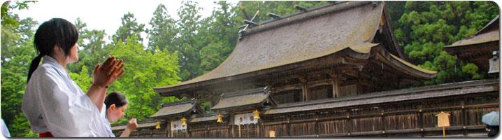 Kumano-Hongu-Taisha-maiden.jpg