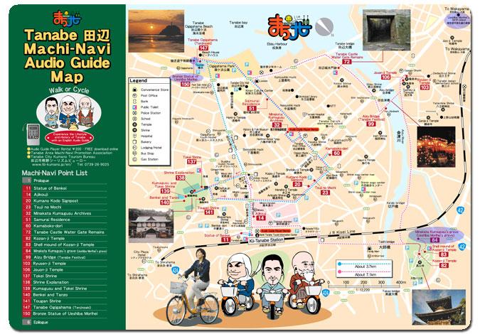 Tanabe_city_map.jpg