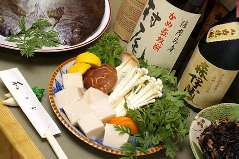 wasabi-food.jpg