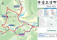 Hongu-area-map.jpg