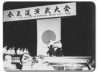 aikido-demonstration-ueshiba-morihei_rd.jpg