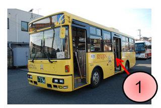 1-get-on-bus_0.jpg
