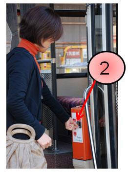 2-take-ticket.jpg
