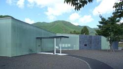 Nakahechi_art_museum.jpg