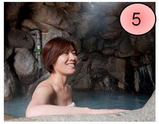 tsuboyu-5.jpg