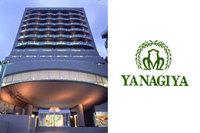 yanagiya-hotel_0.jpg