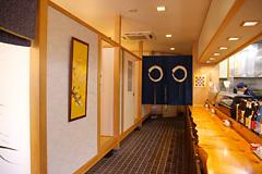 miyaji-inside.jpg