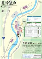 Ryujin-Onsen-map.jpg