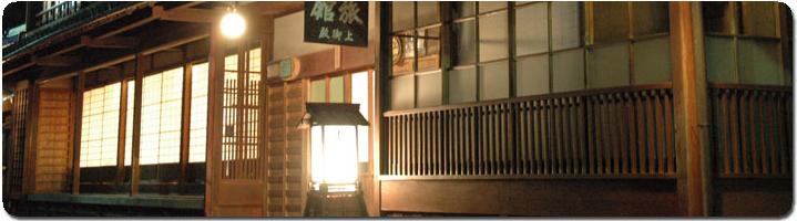 ryujin_onsen.jpg