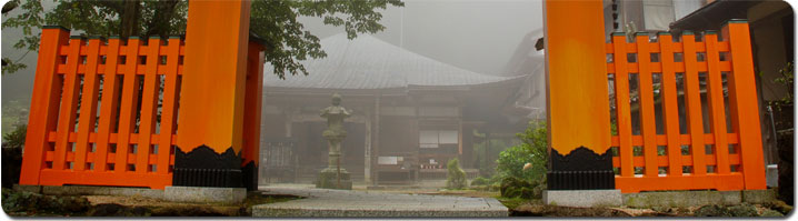 amida-ji-temple.jpg