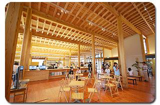 Kumano-Hongu-Heritage-Center.jpg
