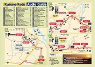 Kumano-Kodo-audio-guide2.jpg