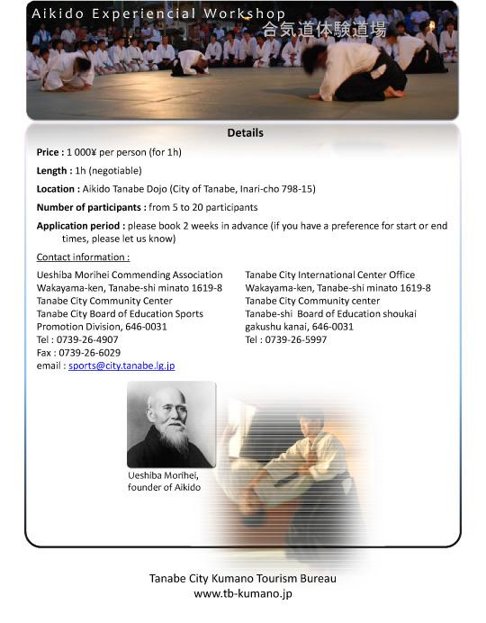 Aikido-workshop.jpg