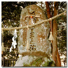 chikatsuyu-oji.jpg