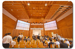 Kumano-Hongu-Hall.jpg