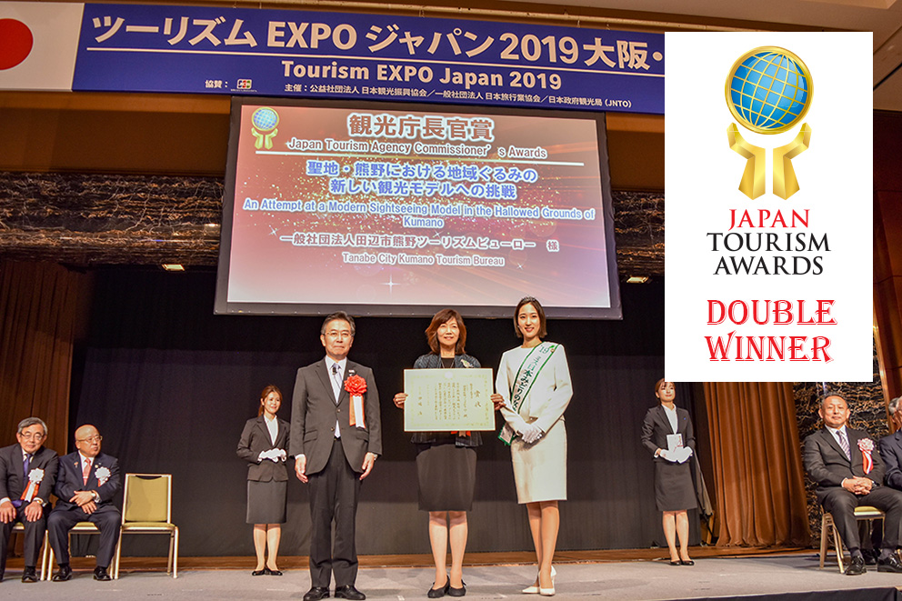 Japan Tourism Awards 2019-Double Award Winner