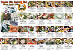 Tanabe City Gourmet Map Front