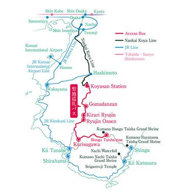 Kumano-Koyasan Access Bus