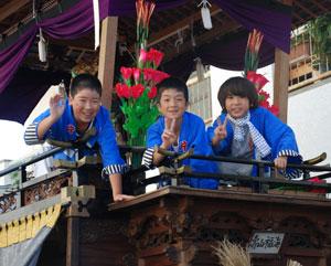Matsuri Children