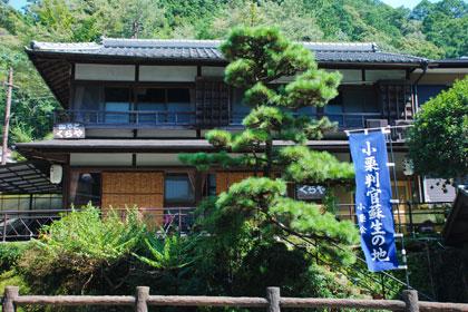 Minshuku Kuraya