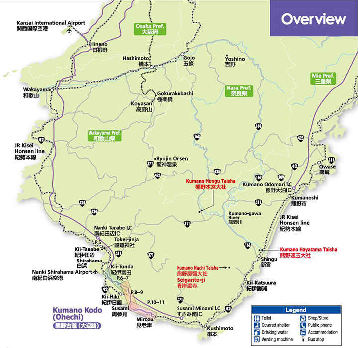 Ohechi-Kumano-Kodo-Route-Maps-Overview
