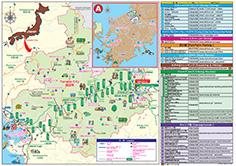 Tanabe City Kumano Outdoor Map back