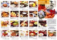 Rice bowl special menus