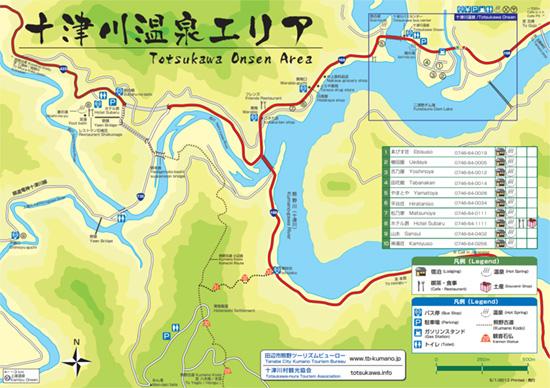 Totsukawa Onsen Area