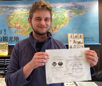 dual-pilgrim-certificate