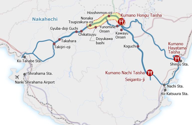 Kumano Kodo, Tsugizakura-oji to Kumano Hongu Taisha
