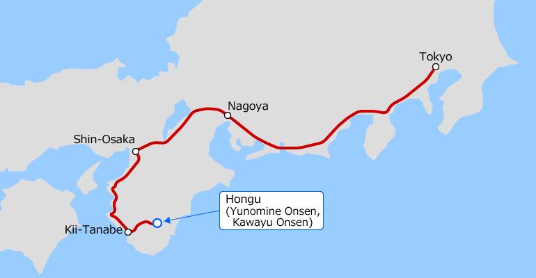 Hongu-Tokyo Shin-Osaka