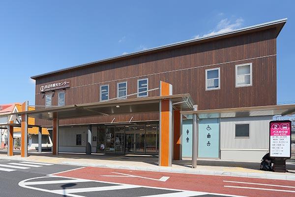 TANABE Tourist Information Center