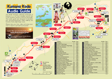 Audio Guide Map Front