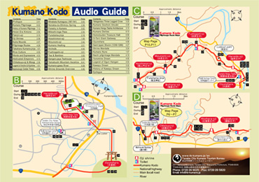 Audio Guide Map Back