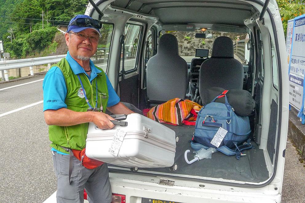 Kumano Kodo Luggage Shuttle