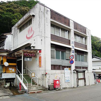 Kawayu Onsen public bath