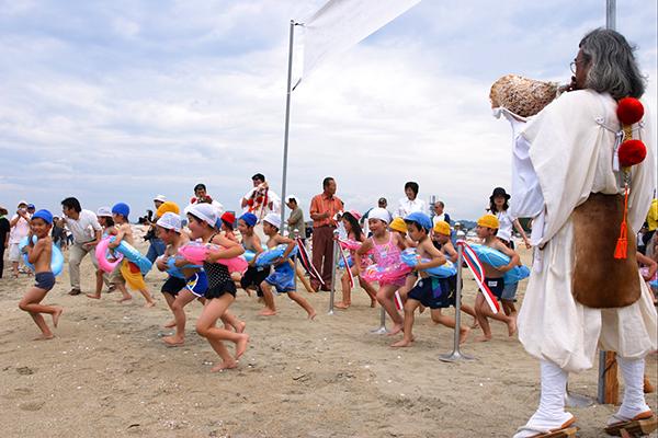 Opening of the Ogigahama beach