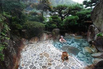 Relax Onsen